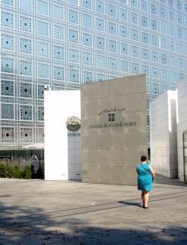 Acceso al Instituto del Mundo Árabe de París
