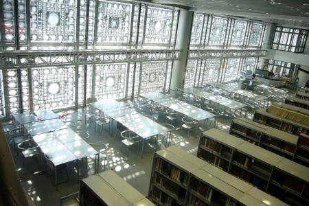 Biblioteca del Instituto del Mundo Árabe