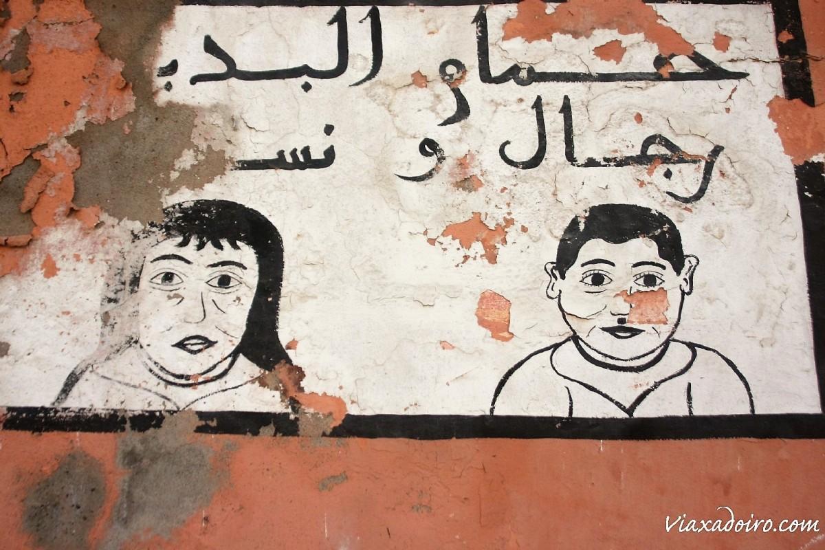 1 semana en Marrakech: Visita a un hammam tradicional