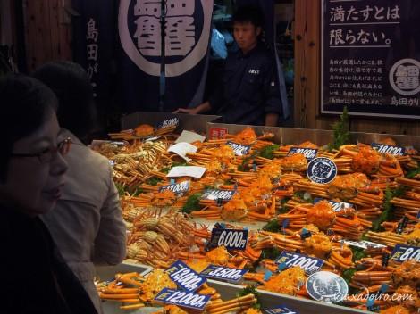mercado-kanazawa