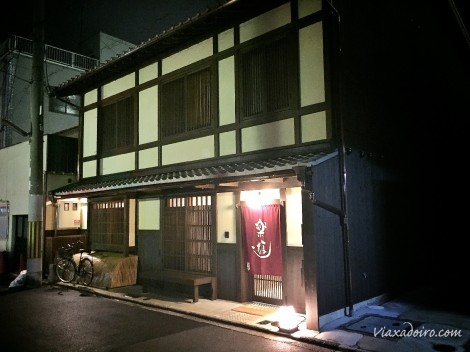 fachada_luck_you_kyoto